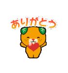 うごく!みきゃん&ダークみきゃん!(個別スタンプ:04)
