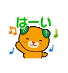うごく!みきゃん&ダークみきゃん!(個別スタンプ:05)