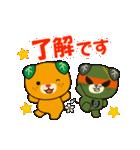 うごく!みきゃん&ダークみきゃん!(個別スタンプ:06)