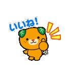 うごく!みきゃん&ダークみきゃん!(個別スタンプ:07)