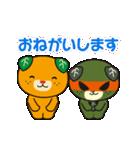 うごく!みきゃん&ダークみきゃん!(個別スタンプ:08)