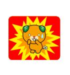 うごく!みきゃん&ダークみきゃん!(個別スタンプ:10)