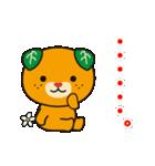 うごく!みきゃん&ダークみきゃん!(個別スタンプ:11)