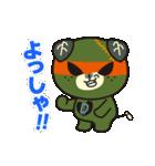 うごく!みきゃん&ダークみきゃん!(個別スタンプ:15)
