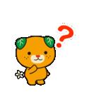 うごく!みきゃん&ダークみきゃん!(個別スタンプ:17)