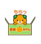 うごく!みきゃん&ダークみきゃん!(個別スタンプ:18)