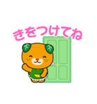 うごく!みきゃん&ダークみきゃん!(個別スタンプ:23)