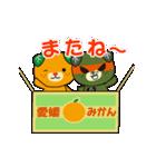 うごく!みきゃん&ダークみきゃん!(個別スタンプ:24)