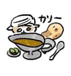 にゃんこ先輩のおいしいコレクション(個別スタンプ:02)