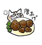 にゃんこ先輩のおいしいコレクション(個別スタンプ:04)
