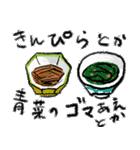 にゃんこ先輩のおいしいコレクション(個別スタンプ:06)