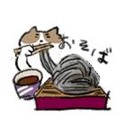 にゃんこ先輩のおいしいコレクション(個別スタンプ:23)