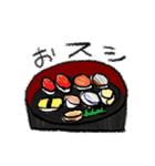 にゃんこ先輩のおいしいコレクション(個別スタンプ:25)