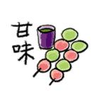 にゃんこ先輩のおいしいコレクション(個別スタンプ:27)