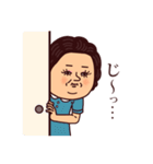 大人ぷりてぃマダム2(個別スタンプ:02)