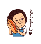 大人ぷりてぃマダム2(個別スタンプ:03)