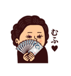 大人ぷりてぃマダム2(個別スタンプ:05)