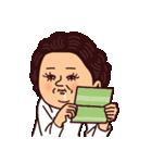 大人ぷりてぃマダム2(個別スタンプ:08)