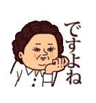 大人ぷりてぃマダム2(個別スタンプ:09)
