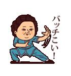 大人ぷりてぃマダム2(個別スタンプ:11)