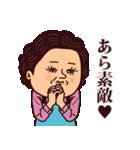 大人ぷりてぃマダム2(個別スタンプ:13)