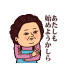 大人ぷりてぃマダム2(個別スタンプ:15)