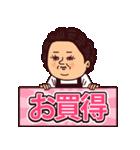 大人ぷりてぃマダム2(個別スタンプ:16)