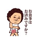 大人ぷりてぃマダム2(個別スタンプ:18)