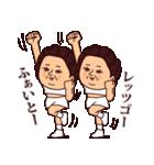 大人ぷりてぃマダム2(個別スタンプ:19)
