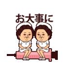 大人ぷりてぃマダム2(個別スタンプ:20)