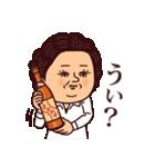 大人ぷりてぃマダム2(個別スタンプ:21)