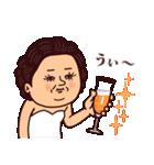 大人ぷりてぃマダム2(個別スタンプ:22)