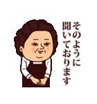 大人ぷりてぃマダム2(個別スタンプ:25)