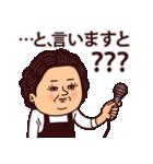 大人ぷりてぃマダム2(個別スタンプ:26)