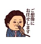 大人ぷりてぃマダム2(個別スタンプ:27)