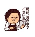 大人ぷりてぃマダム2(個別スタンプ:28)