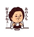 大人ぷりてぃマダム2(個別スタンプ:29)