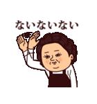 大人ぷりてぃマダム2(個別スタンプ:32)