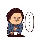 大人ぷりてぃマダム2(個別スタンプ:35)