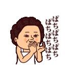 大人ぷりてぃマダム2(個別スタンプ:37)
