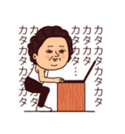 大人ぷりてぃマダム2(個別スタンプ:39)