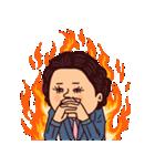 大人ぷりてぃマダム2(個別スタンプ:40)