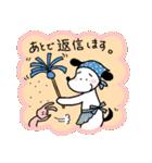 WanとBoo (家族編)(個別スタンプ:01)