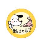 WanとBoo (家族編)(個別スタンプ:03)
