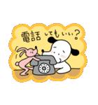 WanとBoo (家族編)(個別スタンプ:04)