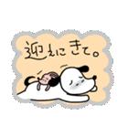 WanとBoo (家族編)(個別スタンプ:05)