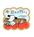 WanとBoo (家族編)(個別スタンプ:06)