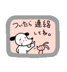 WanとBoo (家族編)(個別スタンプ:07)