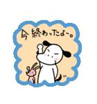 WanとBoo (家族編)(個別スタンプ:08)