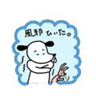 WanとBoo (家族編)(個別スタンプ:09)
